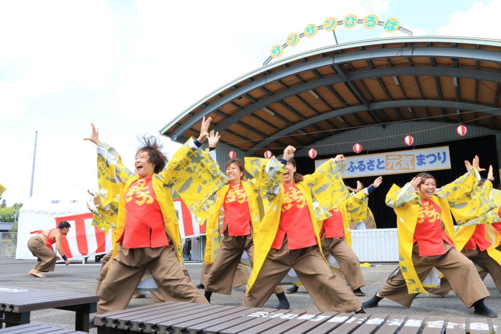 元気いっぱい!!「第39回みわ*ふるさと元気まつり」開催 ~三和町自治連合会~